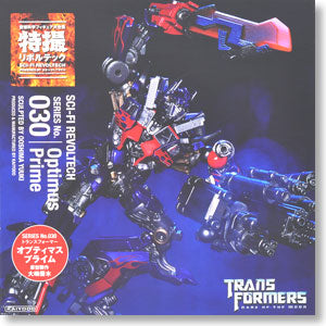 SCI-FI Revoltech Series No.030 Transformers Optimus Prime