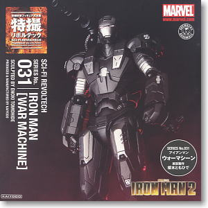 SCI-FI Revoltech Series No.031 Iron Man War Machine