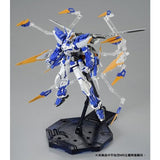 MG Astray Blue Frame D - Dragoon Formation Base