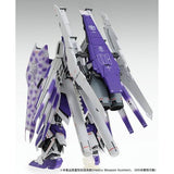 P-Bandai > MG HWS expansion set for Hi-Nu Gundam Ver.Ka