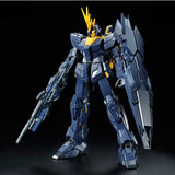 P-Bandai > MG Banshee Norn (Final Battle Ver.)