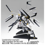 P-Bandai > MG Double Fin Funnel Custom Unit (For MG Nu Gundam)
