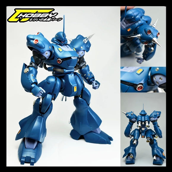 CJ - MG MS-18E Kampfer (Normal edition) Metal Parts