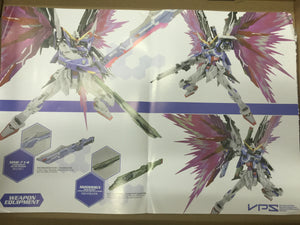 DM > MG Destiny (White Box)