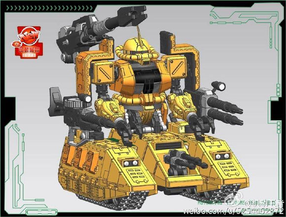 Motorking > MG 1/100 MS-06V Zaku Tank (Yellow)