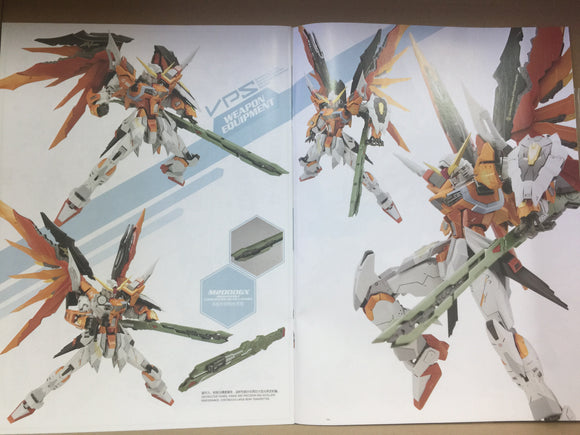 DM > MG Heine Destiny (White Box)
