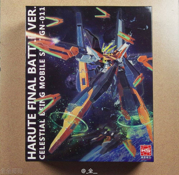 Hobby Star > HG 1/144 Harute Final Battle (Limited edition)