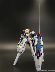 Cutecube > MG TR-6 Woundwort (White Box)