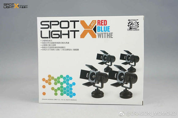 DM > Spot Light LED set