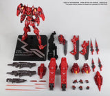 Hobby Star > MG 1/100 Avalanche Astraea Type-F <<Box not in good condition>>