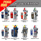 POGO - Gundam bricks set (8 units)
