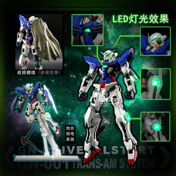 Hobby Star > MG 1/100 Exia 4 in 1 (No box Ver.)