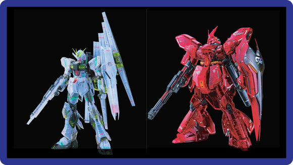 Gundam decals MG KA  RX-93 v nu new Ver.Ka 60845