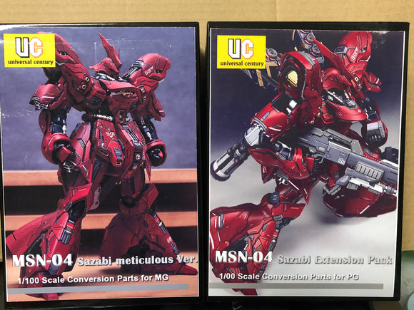 UC > K0607 MG Sazabi & Expansion set conversion resin kit