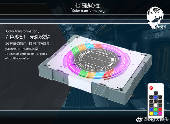 BMH > LED Revolving Base (Preorder)
