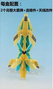 EW > RG/HG Unicorn Perfect Shield (Yellow/Blue)
