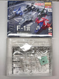 MG FF-X7 Core Fighter (Ichiban Kuji F-1 Clear)
