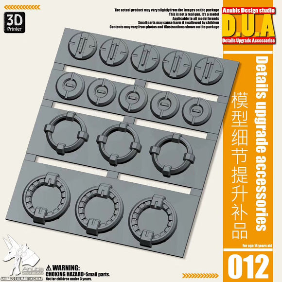DUA > Details Upgrade Accessories 012