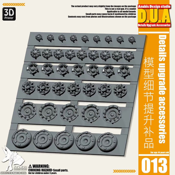 DUA > Details Upgrade Accessories 013