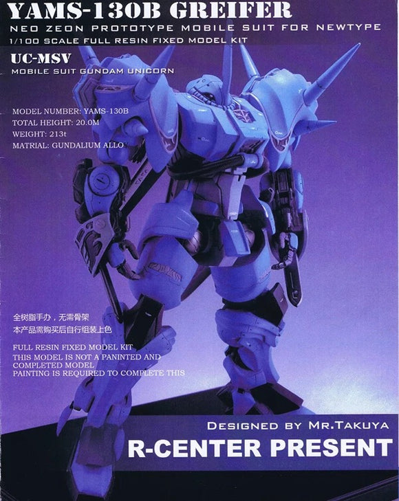 UC > 1/100 YAMS-130B Greifer With Mega Gatling Guns Resin full kit