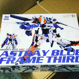 DM > MG Astray Blue Frame Third