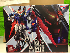 Vientiane Toys > 1/72 Devil Destiny (Normal set)