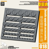 DUA > Details Upgrade Accessories 018