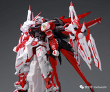 TheWind > MG Astray Caletvwlch Set