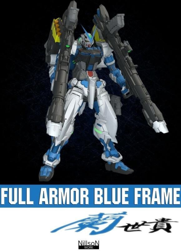 Nillson Work > PG Astray Blue frame Full Weapon