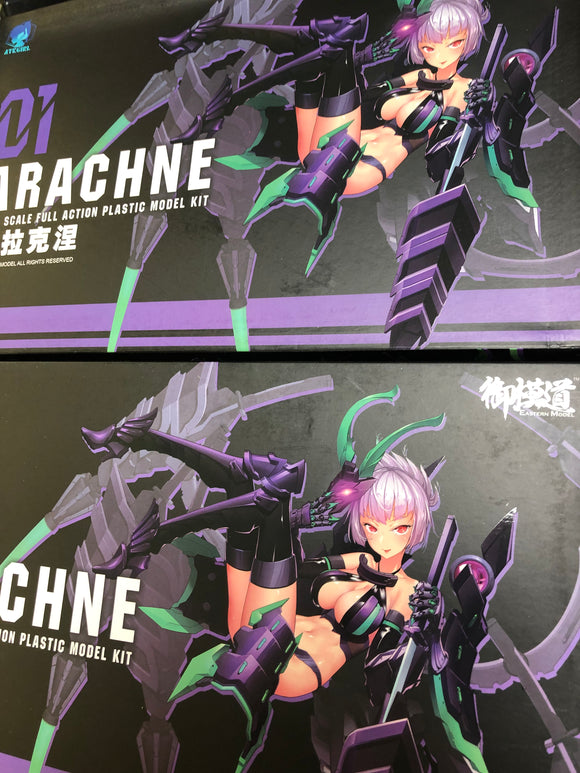 E-Model > Arachne ( 1/12 scale full action plastic model kit )