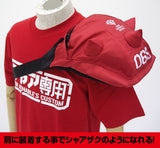 CosGear - Zaku Shoulder Bag (Char's)