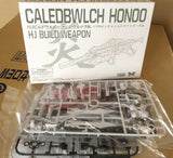 BTF > MG HJ Build Weapon Caledbwlch Honoo