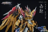 Motor Nuclear > MN-Q01 Yellow Dragon