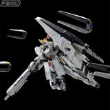 P-Bandai > RG 1/144 HWS Expansion Set