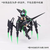DL-model > RG/HG Axe and Spear set