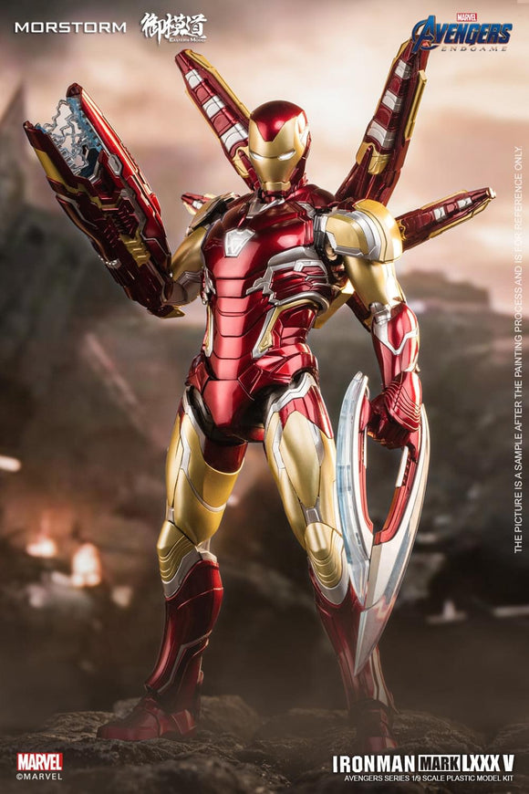 E-Model > 1/9 Ironman MK85 model kit (DX ver.)