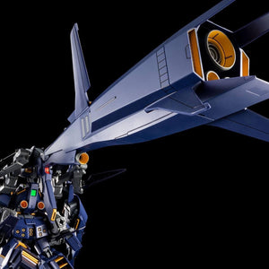 P-Bandai > HG Booster Expansion Set for Cruiser Mode (Combat Deployment Colors) (AOZ)
