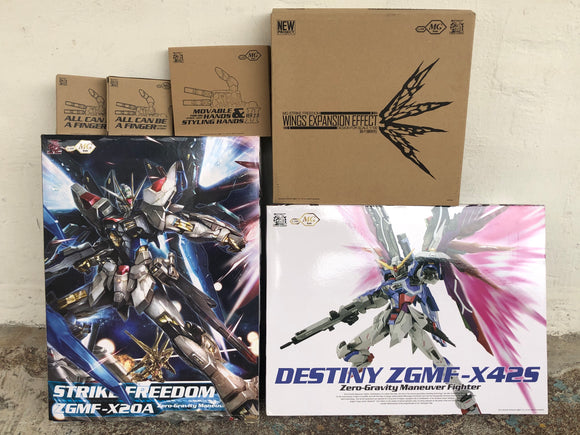 DM > MG Strike Freedom & MG Destiny Gundam Set