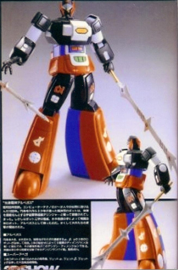 MH-Resin > Albegas (Super Robot Collection)