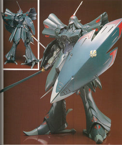 MH-Resin > Volks 1/100 Seylen