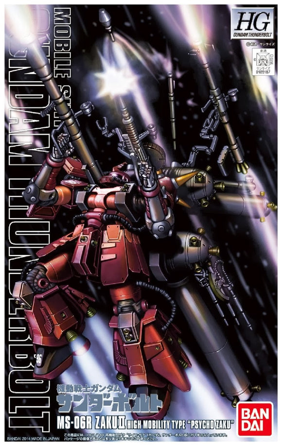 Bandai > HG MS-06R Zaku II High Mobility Type