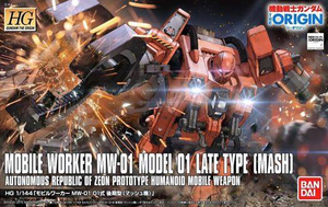 Bandai > HG MW-01 Mobile Worker Model 01 Late Type [MASH]