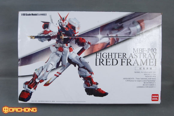 Daban > PG Astray Red Frame