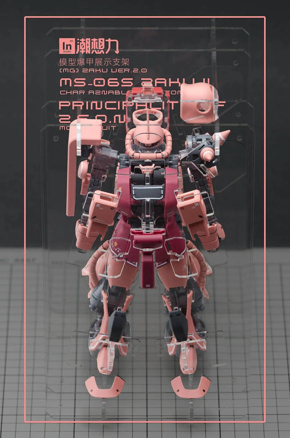 Inforce > MG Zaku 2.0 Hanger Set