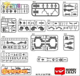 HobbyCrazy > 1/35 Hi-Nu Head Display model kit