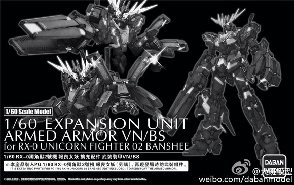 Daban > PG Expansion Unit Armed Armor VN/BS