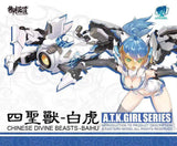 E-Model > Atkgirl White Tiger (1/12 Scale Full Action Plastic model kit)