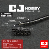 CJ-MP5002/3/4 L MG Sinanju Metal pipe