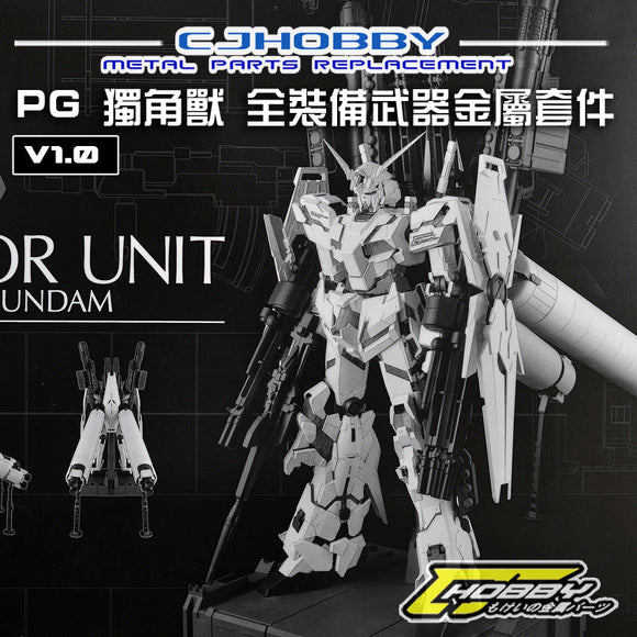CJ - PG Unicorn use Full Armor Metal Parts (Red Nozzle)