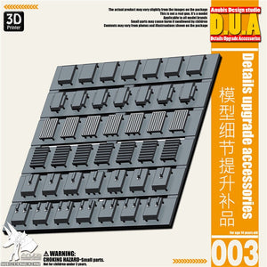 DUA > Details Upgrade Accessories 003